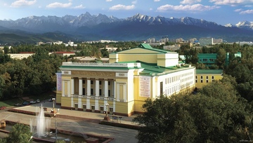 The Best of Almaty Tour: City