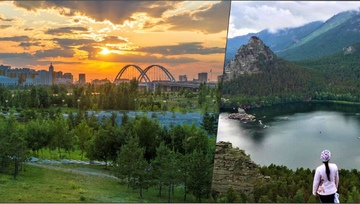Nur-Sultan 3-Day Tour Package, Inclusive of Borovoye